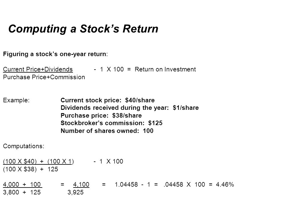 Computing a Stock's Return Figuring a stock's one-year return: Current Price+Dividends - 1 X 100 = Return on Investment Purchase Price+Commission Exam