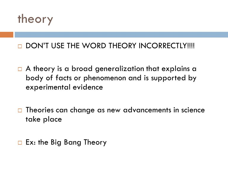 theory  DON'T USE THE WORD THEORY INCORRECTLY!!!.