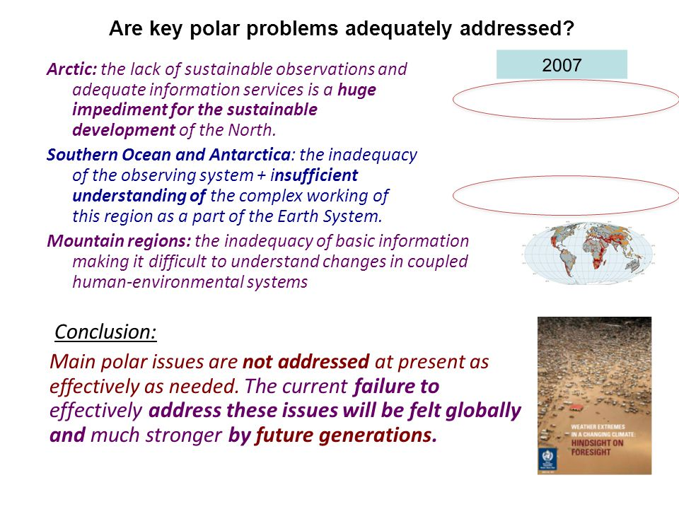 Are key polar problems adequately addressed.