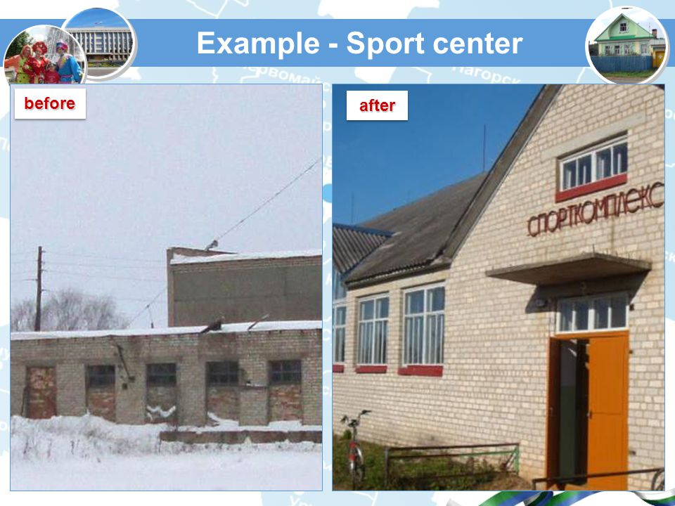 Example - Sport center afterafter beforebefore