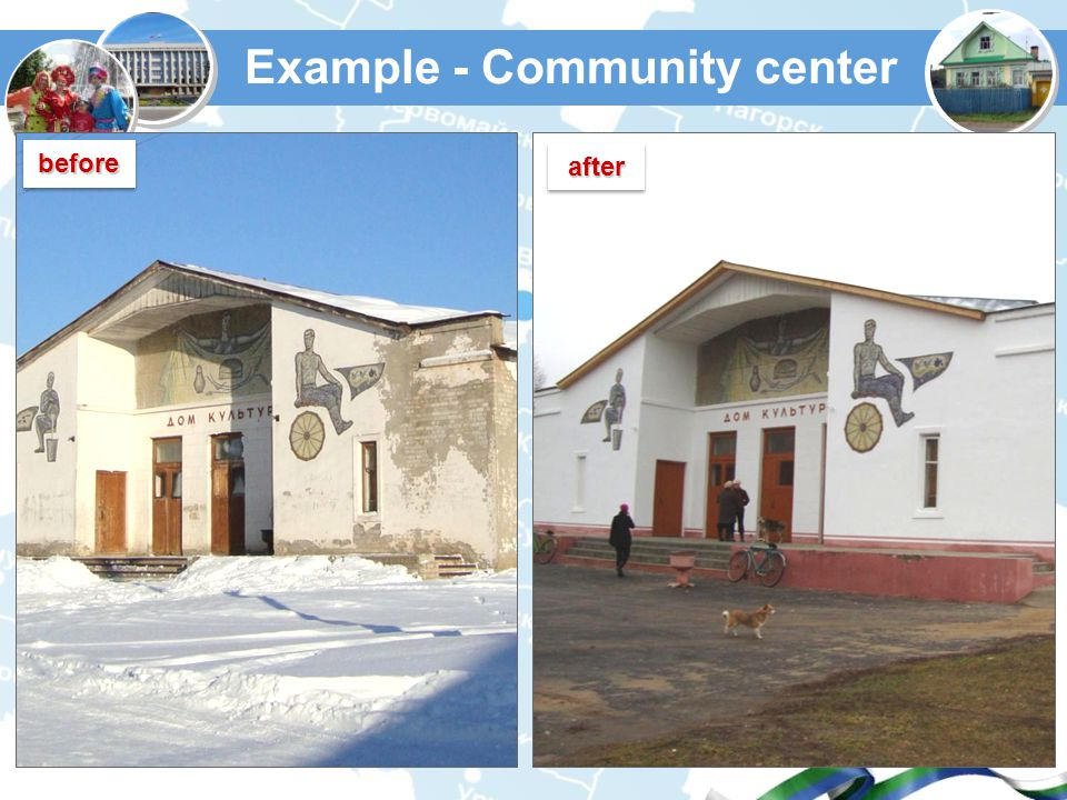 Example - Community center afterafter beforebefore