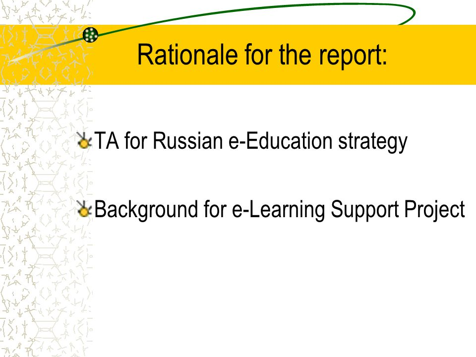 Methodology: Study of ICT related programs and regulatory documents; Comparative analysis of Russian and international experience in area of e-Education; Data collection on issues of equity and quality of education (including sociological survey); Case-studies of e-Education development in two regions (including district and school levels); Interviews and brainstormings with stakeholders.