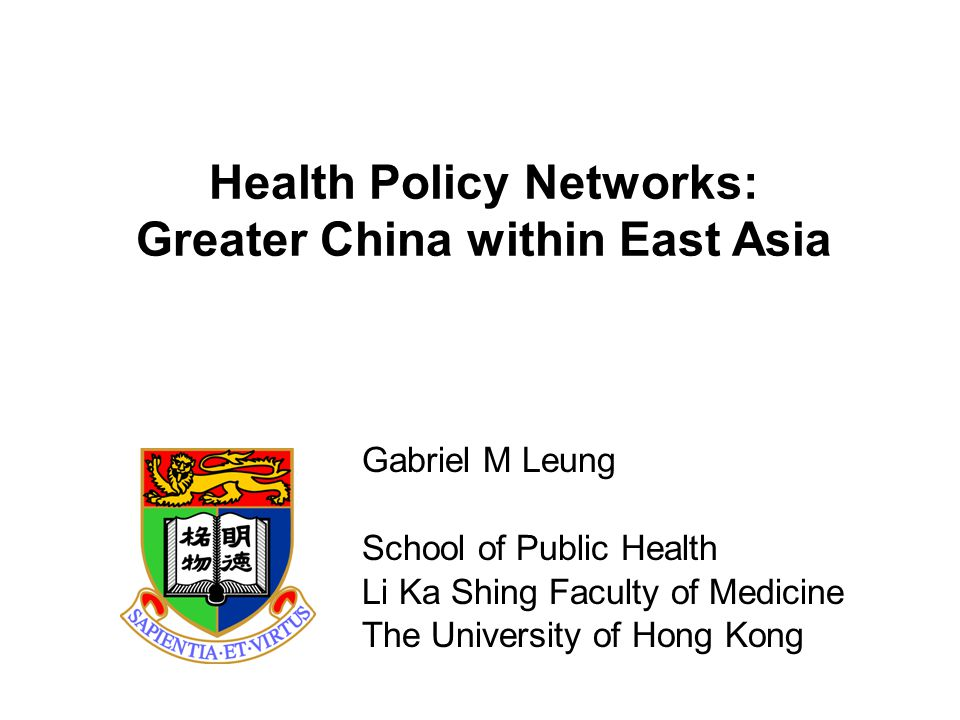 Region-wide Contextual Challenges Epidemiologic stage specific disease patterns: endocrine-related vs infection-related vs lifestyle-related cancers; diabetes; gastrointestinal conditions; tropical neglected diseases in addition to the big 3 (TB, HIV, malaria) East Asia in general does not have a formal tradition of relying on evidence to make decisions –Partly because gov't has no teeth as health care is mostly privately provided in many developing countries –Partly because there has been little public demand –Partly because the capacity to generate or even use evidence has been lacking –In more advanced economies in the region (TW, SK, JP) with social insurance, this can possibly be effected through technology assessment, standardised fee schedules or drug formularies but strong physician/provider lobby (eg Takemi legacy) –How can an Observatory, albeit supported by supranational agencies and sponsors, generate interest and buy-in from national gov'ts, vested interests, and the general public?