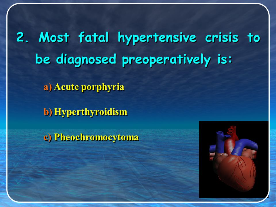 1. Patient planned for urgent surgery with marked hypertension preoperatively, blood pressure should be maintained intraoperatively in the range of: a