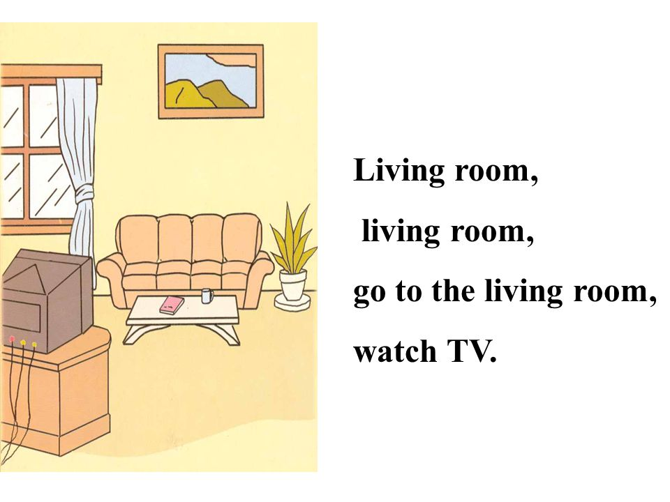 Living room, living room, go to the living room, watch TV.
