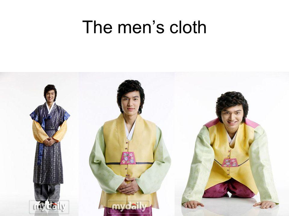 The men's cloth