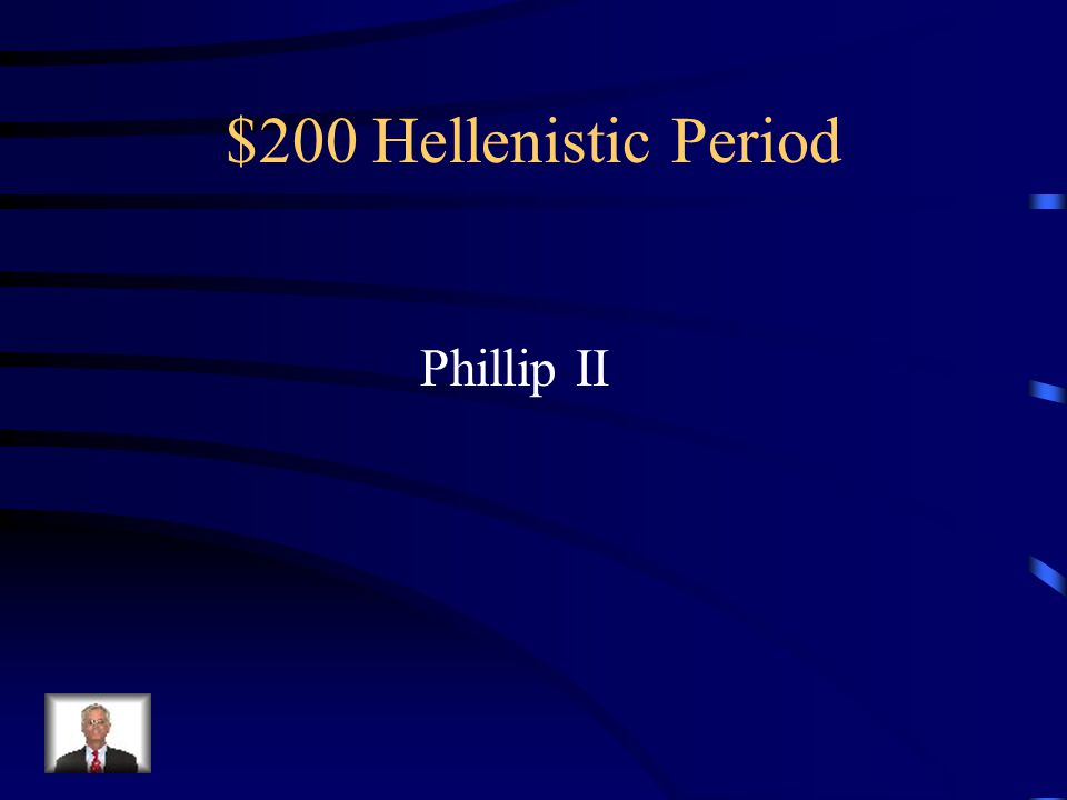 $200 Hellenistic Period Alexander the Greats' father.
