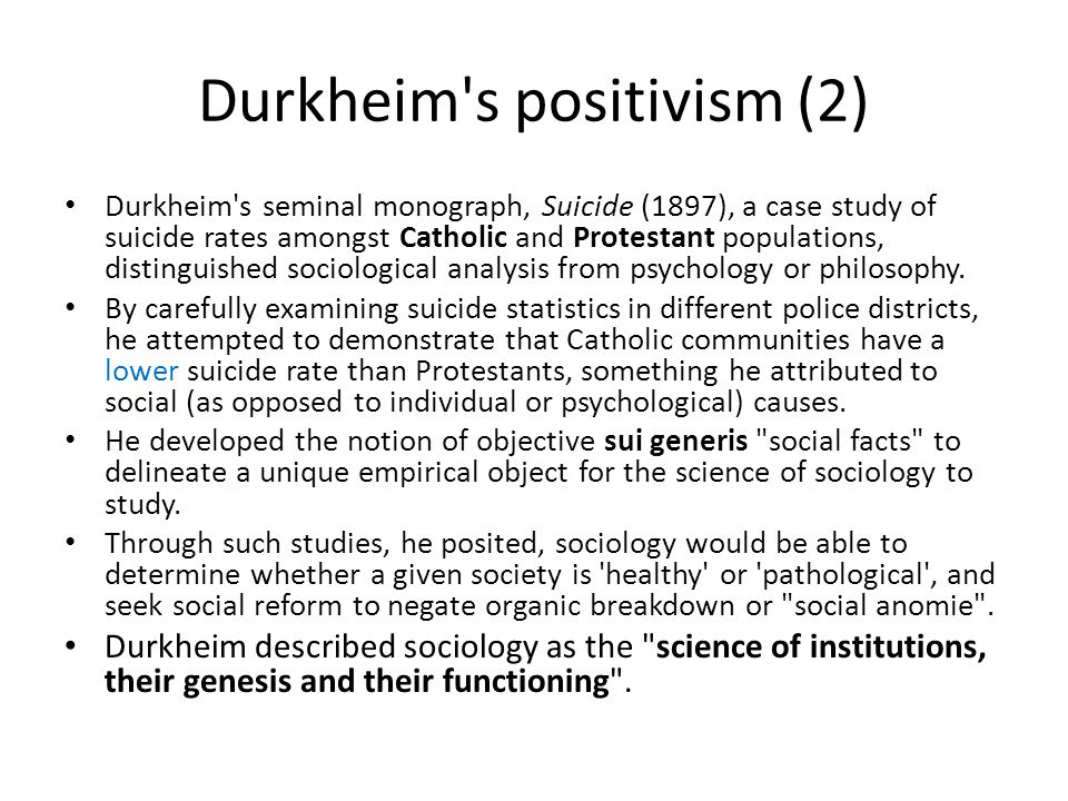durkheims views on social facts