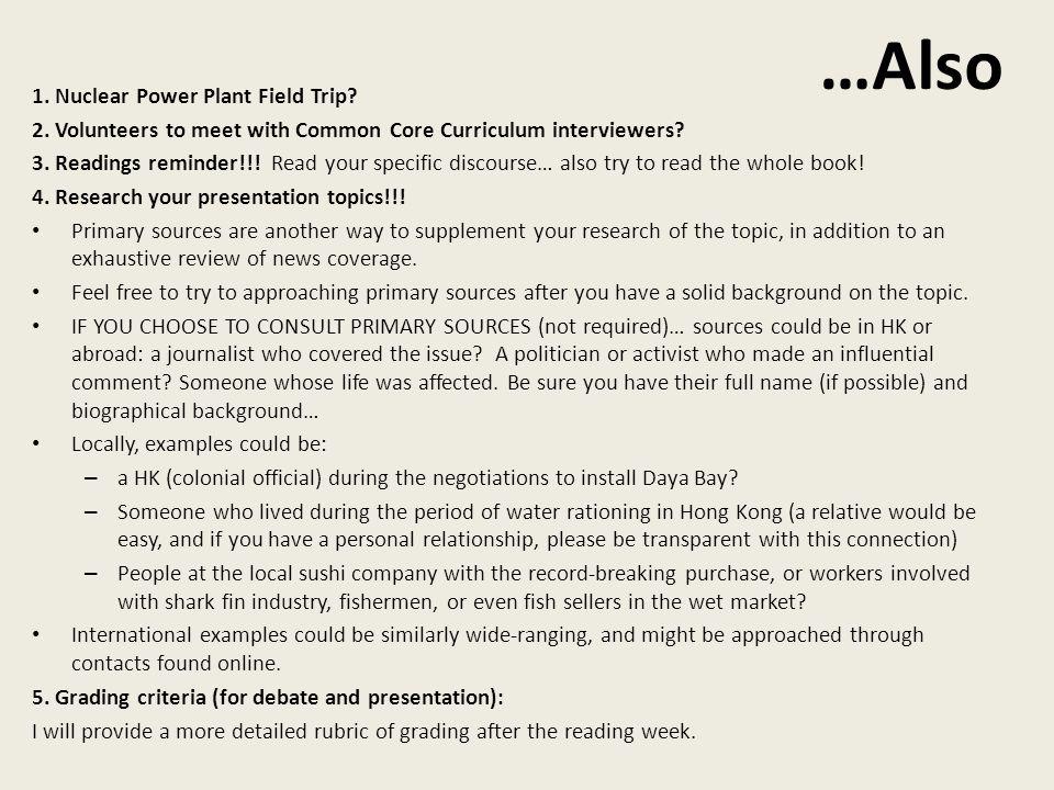 1. Nuclear Power Plant Field Trip. 2.