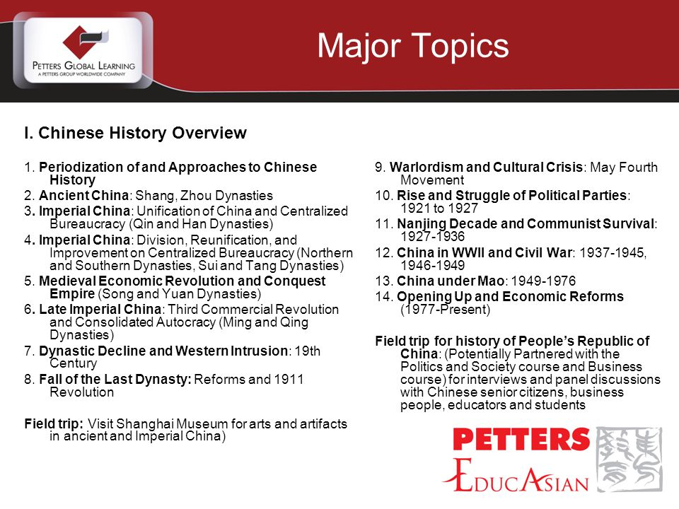1. Periodization of and Approaches to Chinese History 2.