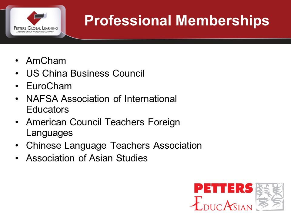 AmCham US China Business Council EuroCham NAFSA Association of International Educators American Council Teachers Foreign Languages Chinese Language Teachers Association Association of Asian Studies Professional Memberships