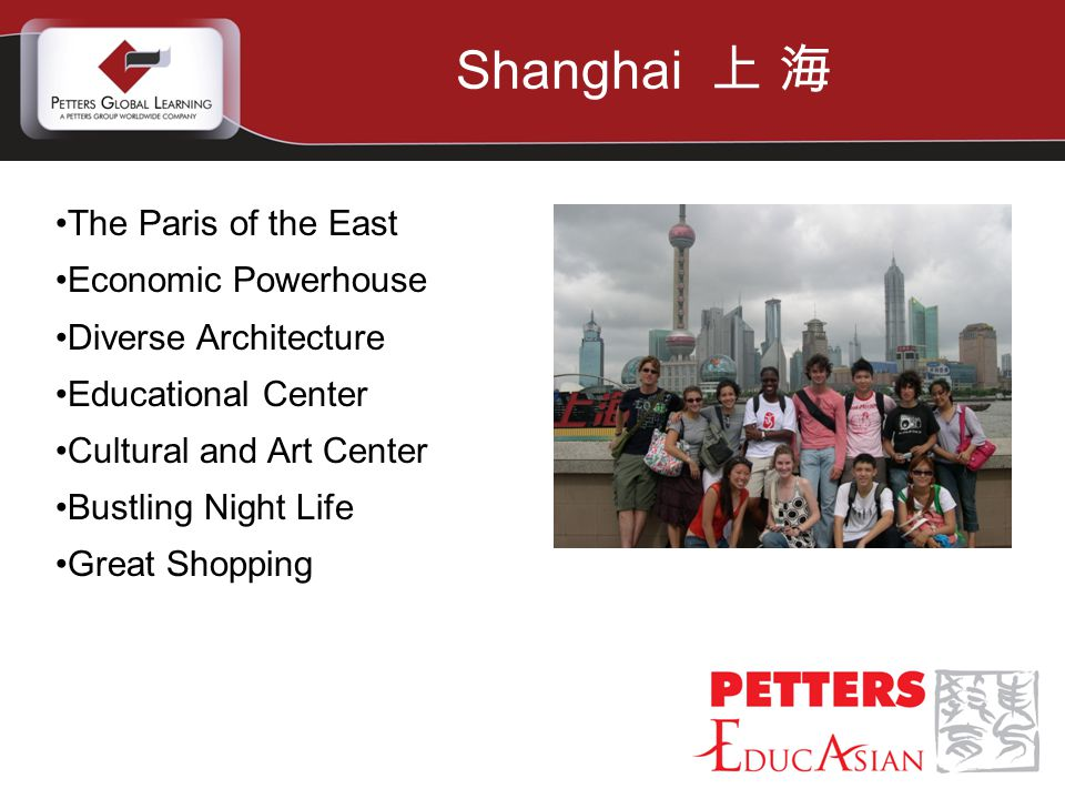 Shanghai 上 海 The Paris of the East Economic Powerhouse Diverse Architecture Educational Center Cultural and Art Center Bustling Night Life Great Shopp