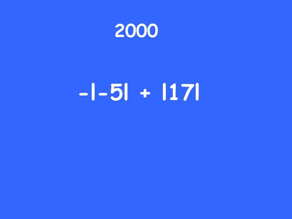 2000 -l-5l + l17l