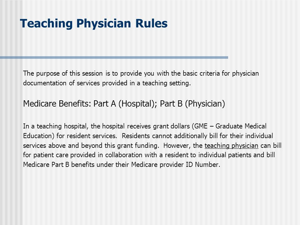 Residents You may bill for: Services personally furnished by a physician who is not a resident.