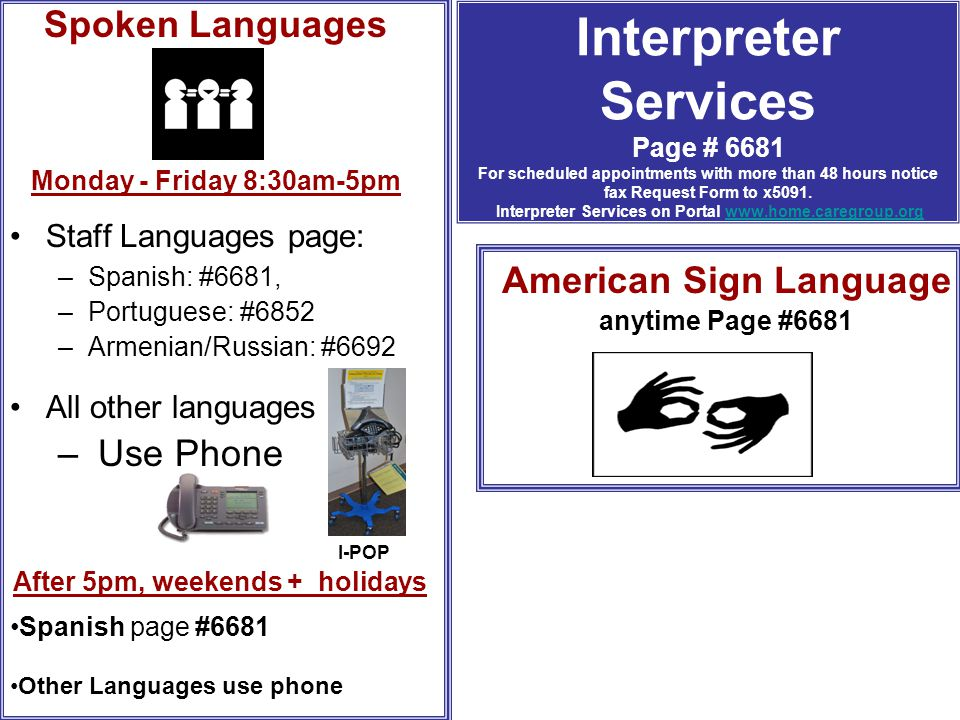 Interpreter Services Page # 6681 For scheduled appointments with more than 48 hours notice fax Request Form to x5091.