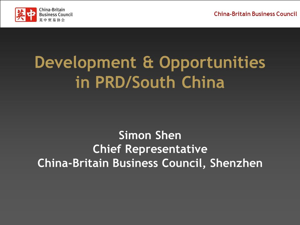 China-Britain Business Council Business Opportunities Chang-Zhu-Tan City Cluster is a State Pilot Zone for building a resource-conserving and environment friendly society Target by 2020: GDP per capita of USD16,800 and an urbanization rate of 80% Changsha is a pilot city under the UK-China Sustainability City MOU Business opportunities in the region include: Urban planning, master planning and land marks building design Transport design - light rail system, airport & highway expansion Riverbank reconstruction and environmental protection services Power transmission & distribution and generation – new energy ICT infrastructure development & financial services system Emissions Trading – SO2, COD to CO2