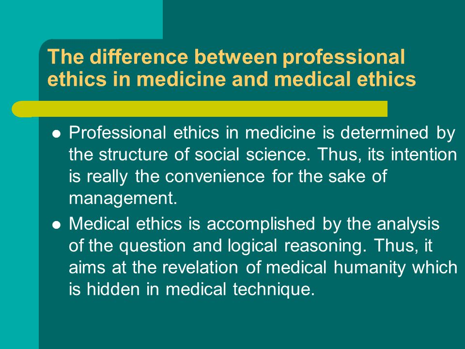 The difference between professional ethics in medicine and medical ethics Professional ethics in medicine is determined by the structure of social science.
