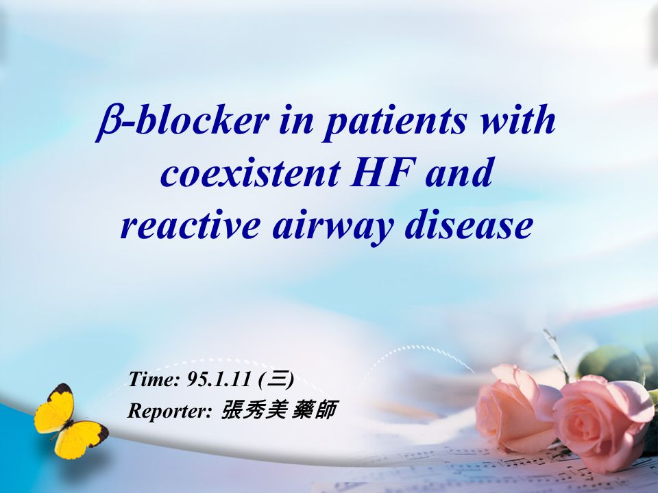Background Beta blockers are recommended for the treatment of all patients (in NYHA class II-IV) with stable, mild, moderate, and severe HF from ischaemic or non-ischaemic cardiomyopathies and reduced LVEF on standard treatment, including diuretics and ACEI, unless there is a contraindication.