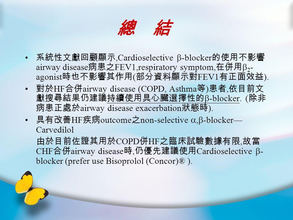系統性文獻回顧顯示,Cardioselective  -blocker 的使用不影響 airway disease 病患之 FEV1,respiratory symptom, 在併用  2 - agonist 時也不影響其作用 ( 部分資料顯示對 FEV1 有正面效益 ). 對於 HF 合併 a