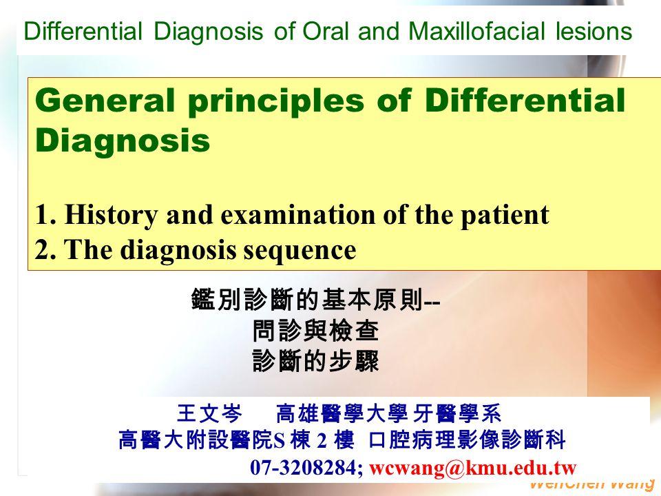 WenChen Wang Differential Diagnosis of Oral and Maxillofacial lesions 王文岑 高雄醫學大學 牙醫學系 高醫大附設醫院 S 棟 2 樓 口腔病理影像診斷科 07-3208284; wcwang@kmu.edu.tw General