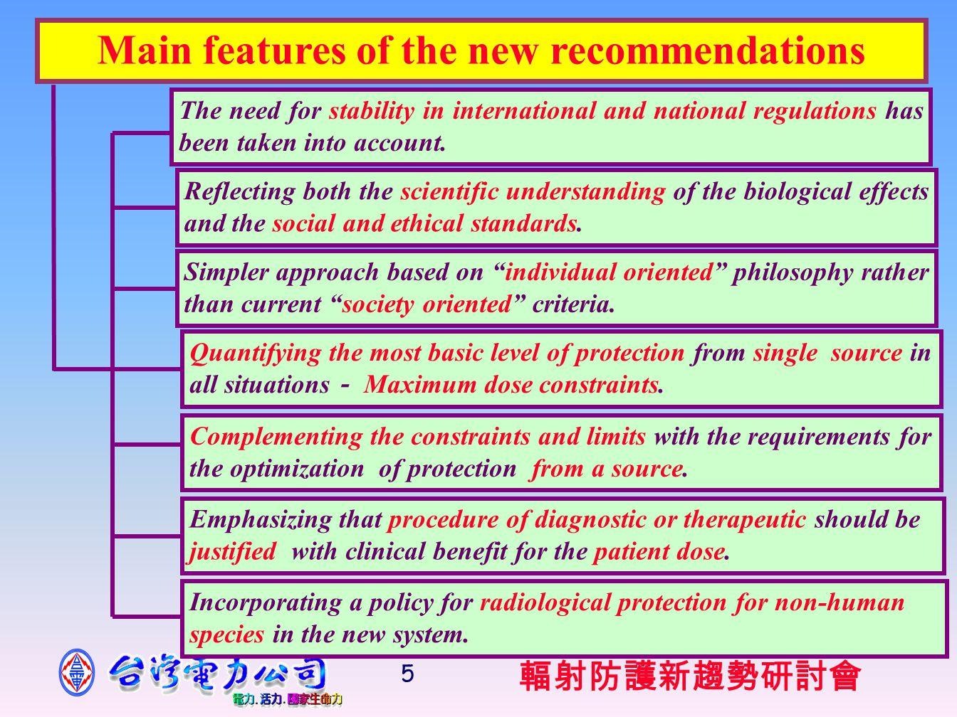輻射防護新趨勢研討會 5 Main features of the new recommendations Complementing the constraints and limits with the requirements for the optimization of protection from a source.