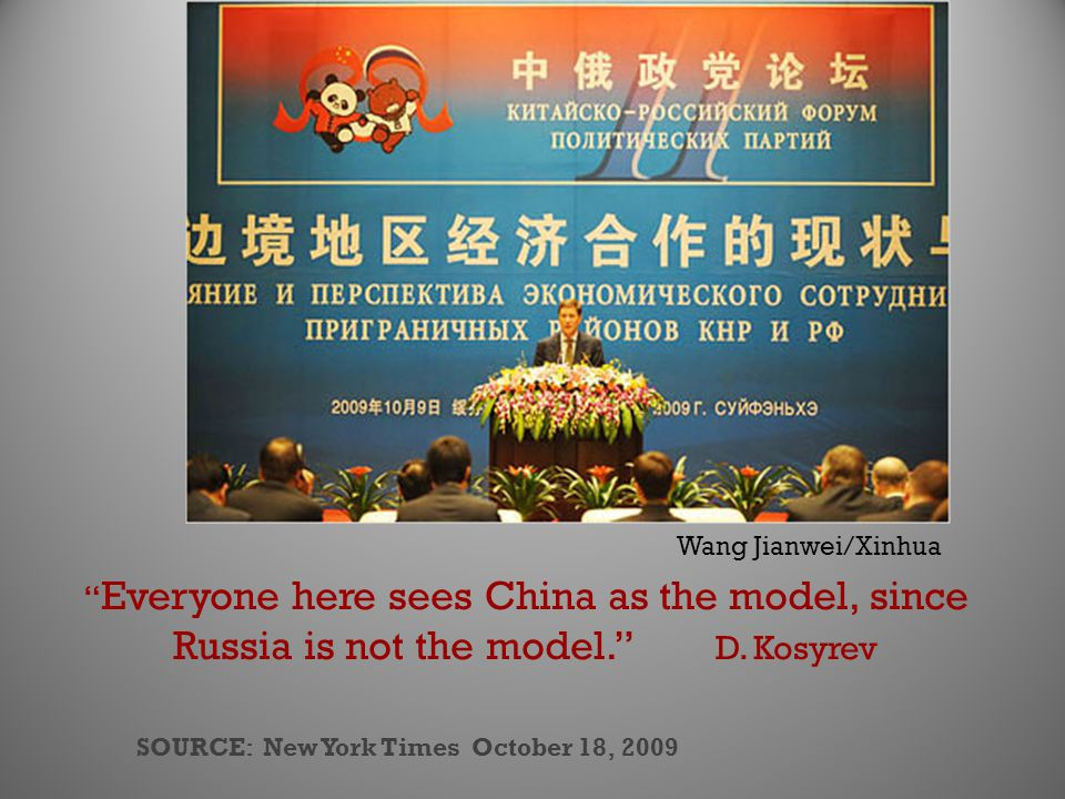 Everyone here sees China as the model, since Russia is not the model. D.