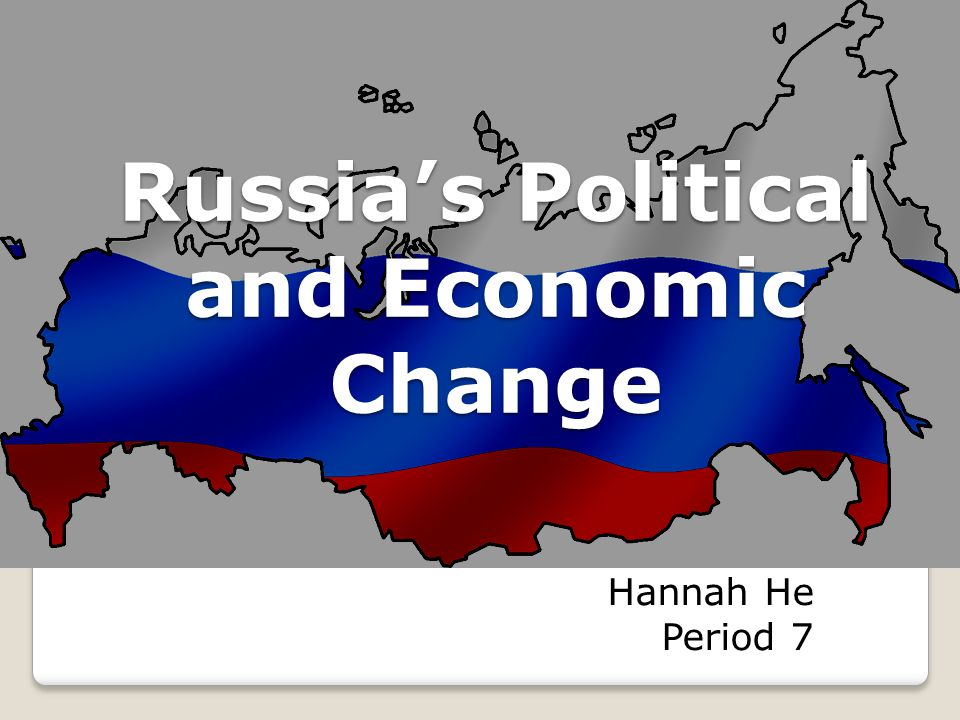 Creation of the Soviet Union (1922 – 1991) Ideologically based union Four republics: ◦Russian SFSR ◦Ukrainian SSR ◦Belarusian SSR ◦Transcaucasian SFSR Federal system as set by the constitution, although the communist party was the actual leading force