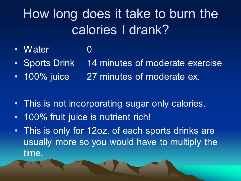 How long does it take to burn the calories I drank.