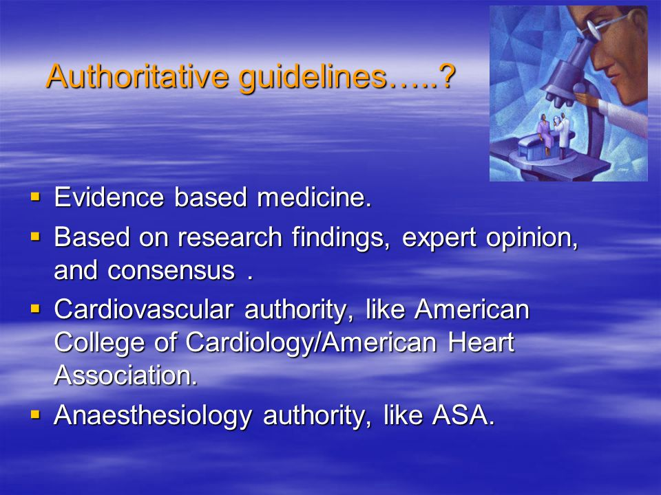 Summary from ACC / AHA  Perioperative evaluation and mgmt of high-risk cardiac patients for noncardiac surgery requires careful teamwork and communication between patient, surgeon, anesthesiologist, physian or cardiologist.
