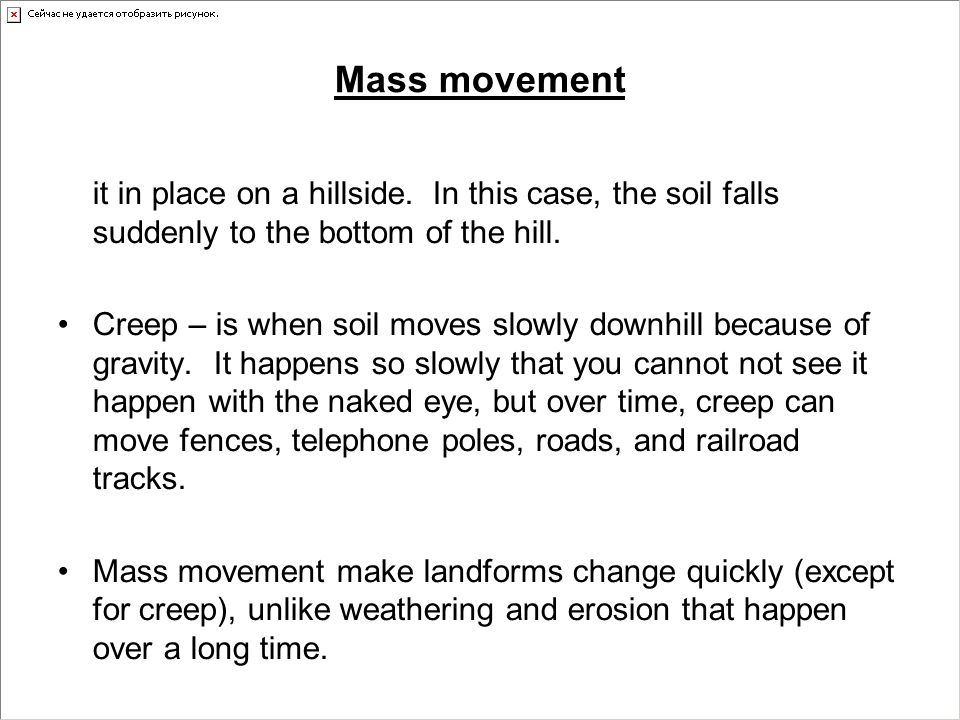 Mass Movement Sinkhole – a sinkhole is different from other types of mass movement.