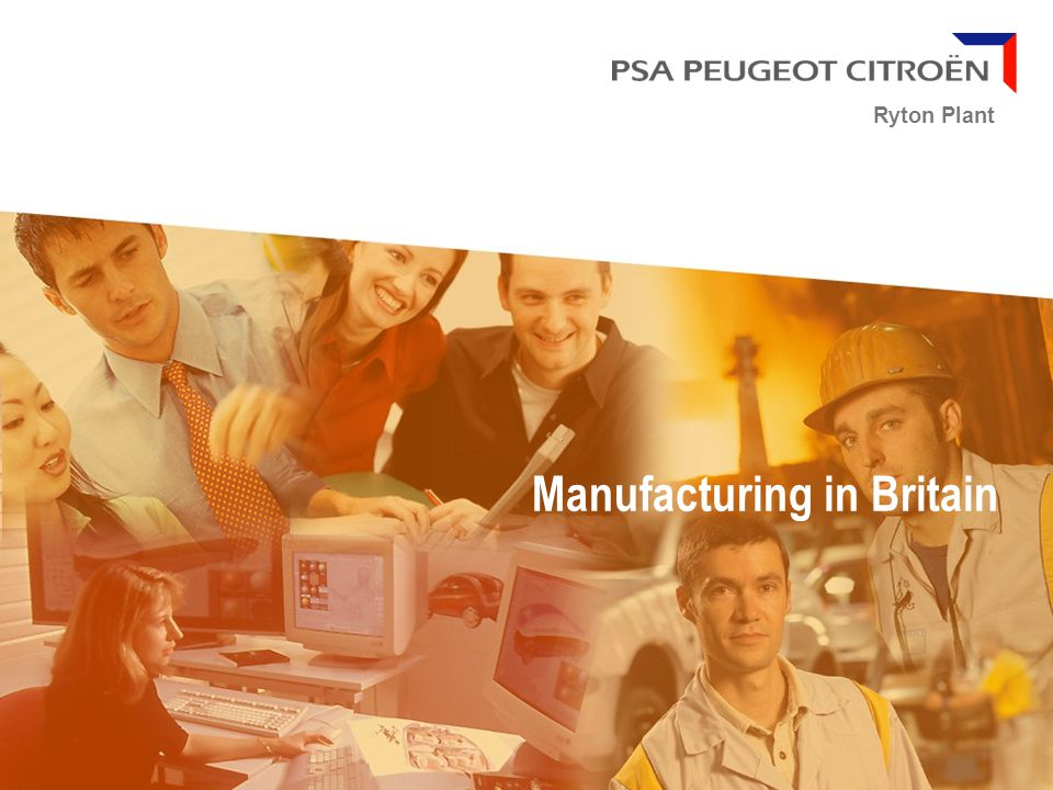 Ryton Plant Manufacturing in Britain