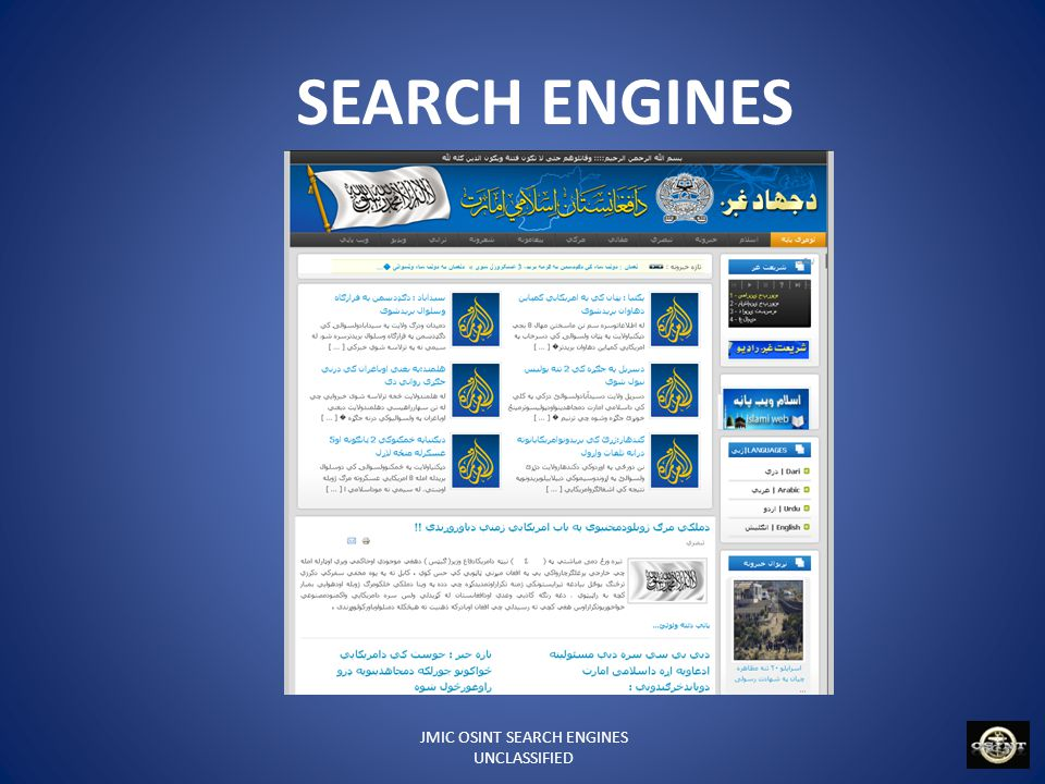 JMIC OSINT SEARCH ENGINES UNCLASSIFIED SEARCH ENGINES