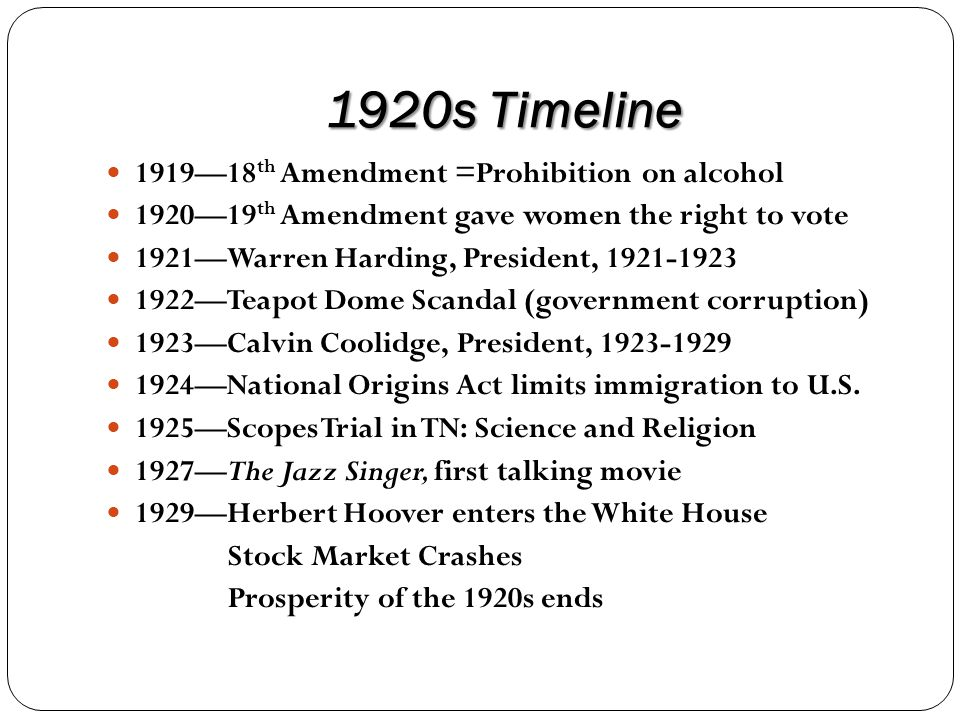 a timeline from the roaring twenties