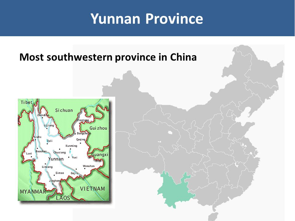 M/XDR-TB in Yunnan Province NationalYunnan New Cases (%) MDR 5.714.44 XDR 0.470.19 Retreatment Cases (%) MDR 25.6422.22 XDR 2.061.39 All Cases (%) MDR 8.327.46 XDR 0.680.39 Baseline survey of TB drug resistance in Yunnan from 2008 to 2010