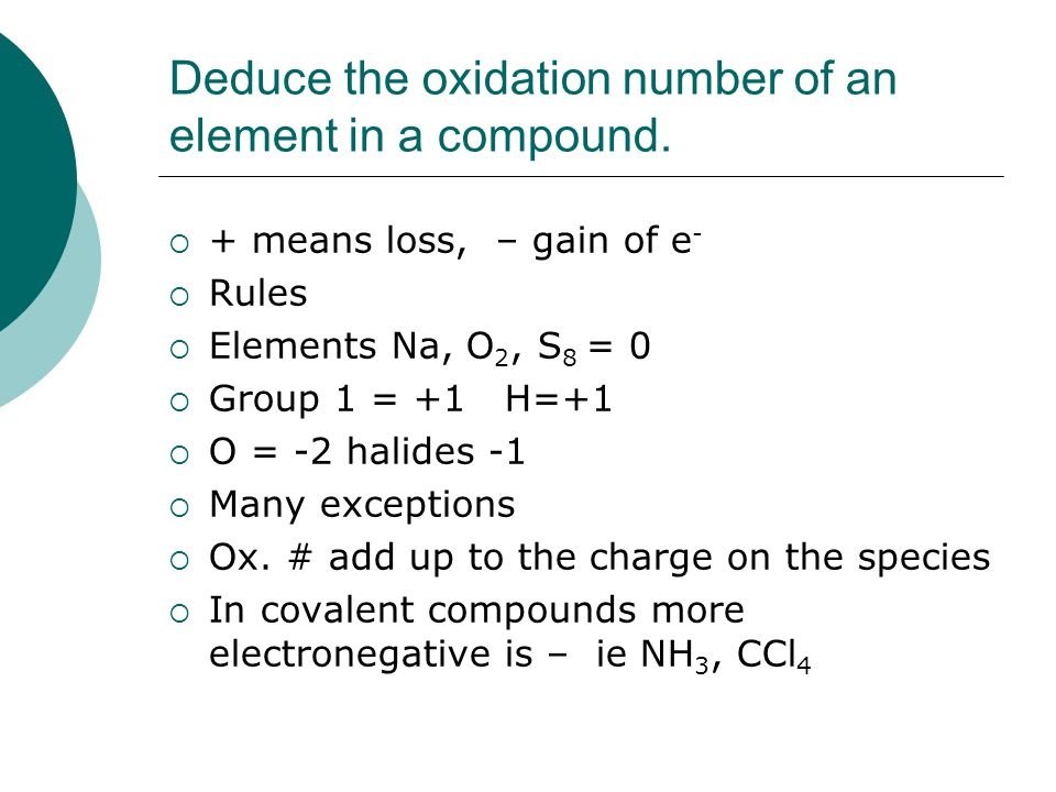9.2Redox equations  Deduce simple oxidation and reduction half-equations given the species involved in a redox reaction.  2Fe + 3Cl 2  2FeCl 3