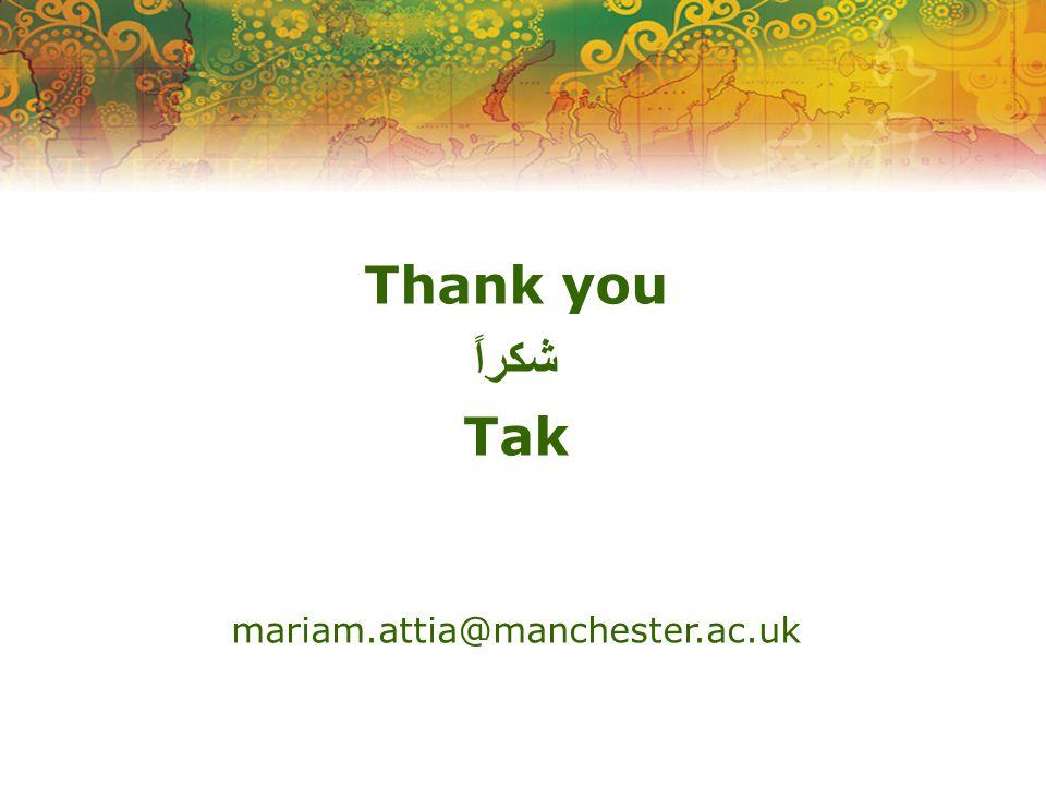 Thank you شكراً Tak mariam.attia@manchester.ac.uk
