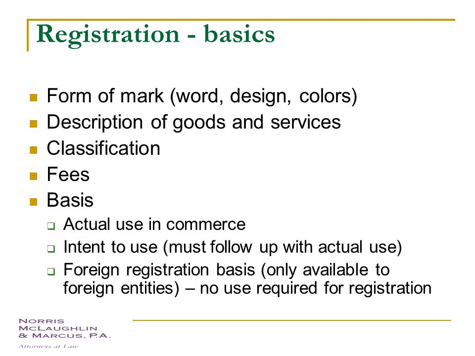 Registration – United States If registration is optional, why do it.