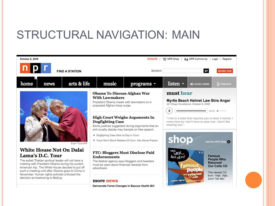 STRUCTURAL NAVIGATION: MAIN
