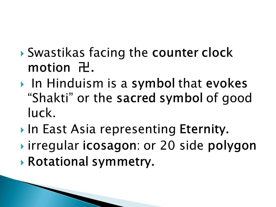  Swastikas facing the counter clock motion 卍.