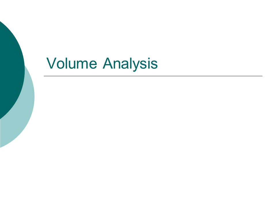 What is a volume.