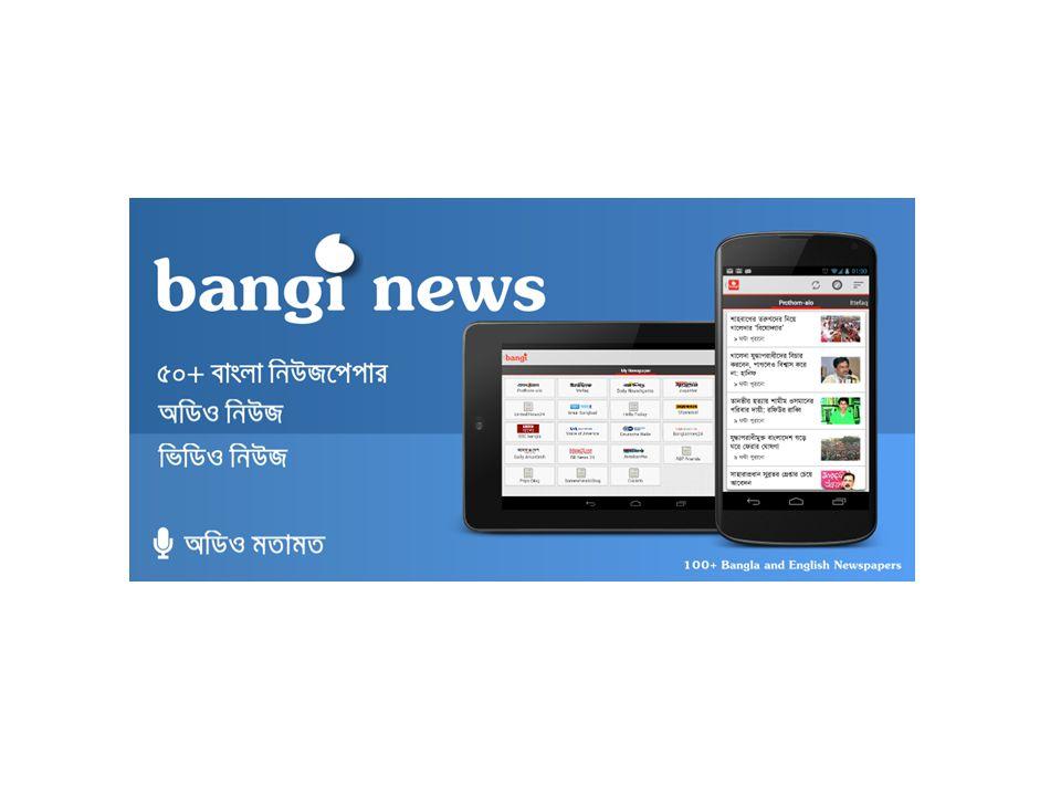 What is Bangi News.