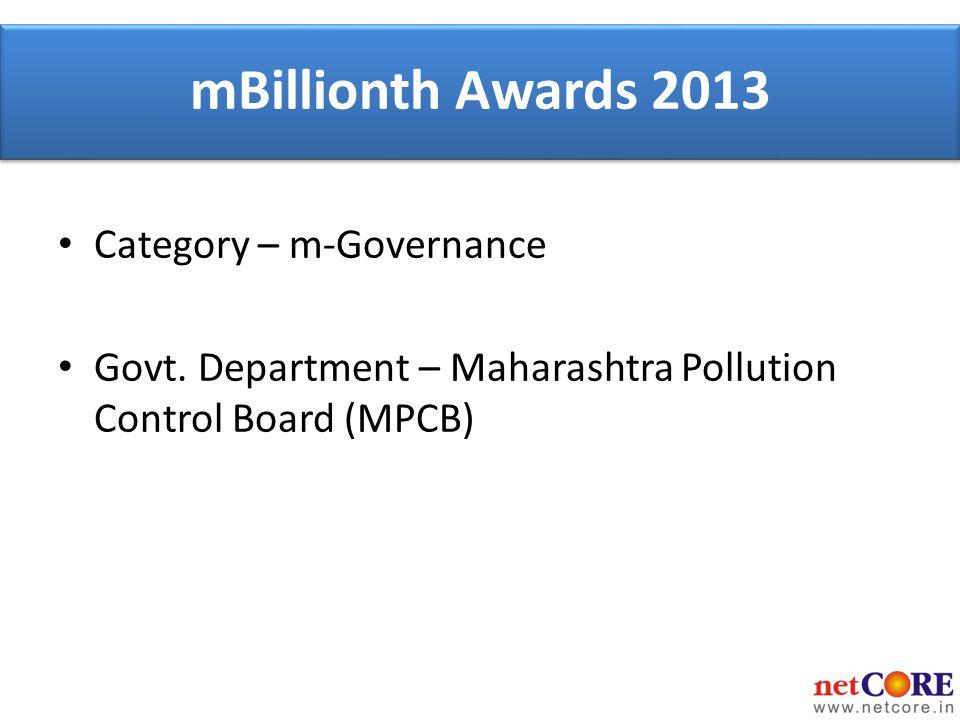 mBillionth Awards 2013 Category – m-Governance Govt.