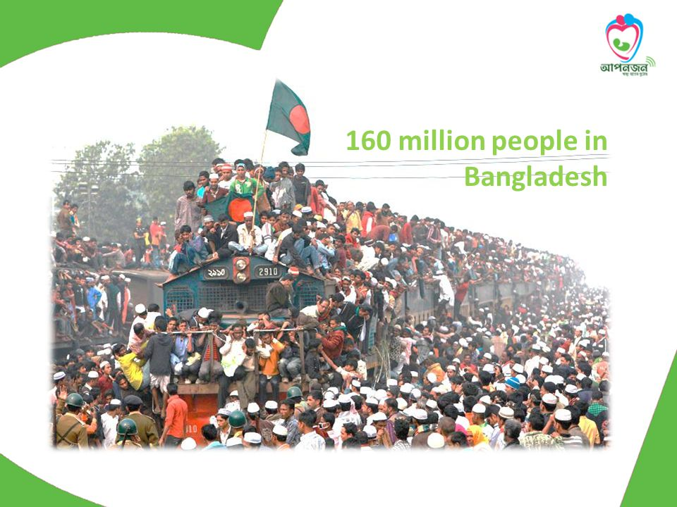 APONJON mHealth Service of Bangladesh