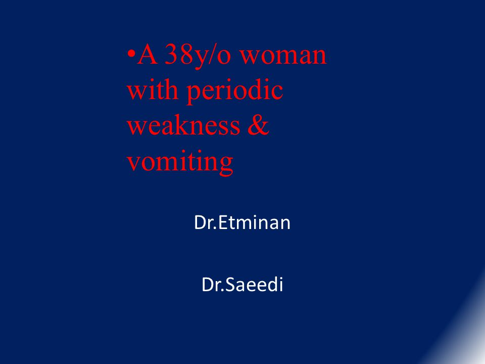 Dr.Etminan Dr.Saeedi A 38y/o woman with periodic weakness & vomiting