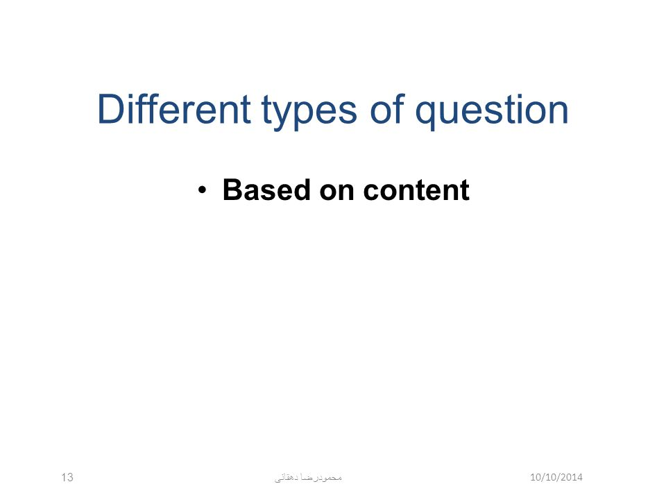 10/10/2014 محمودرضا دهقانی 13 Different types of question Based on content