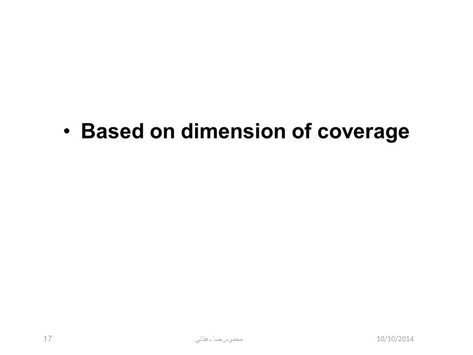 10/10/2014 محمودرضا دهقانی 17 Based on dimension of coverage
