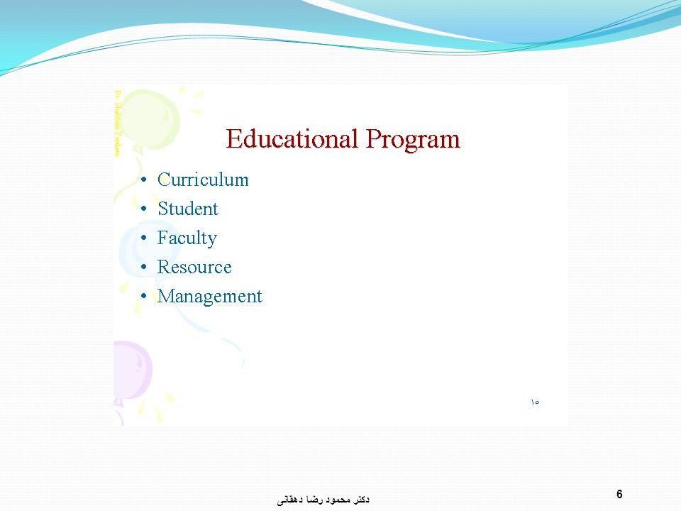 دکتر محمود رضا دهقانی 17 Guidelines for Choosing Educational Methods 1.Maintain Congruence between Objectives and Methods.