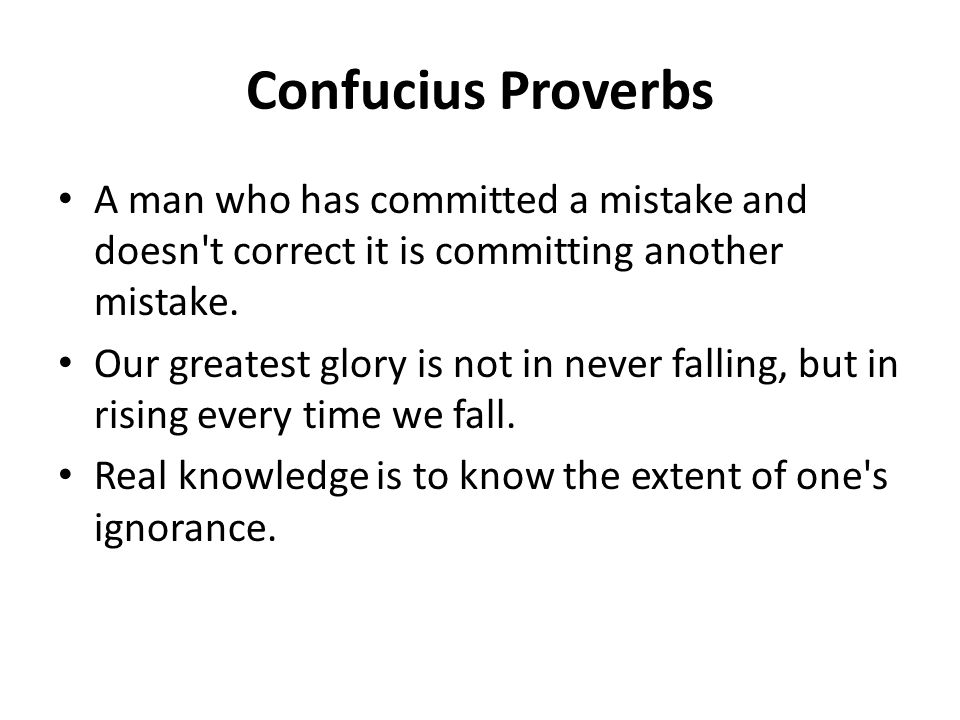 Confucius Proverbs A man who has committed a mistake and doesn t correct it is committing another mistake.