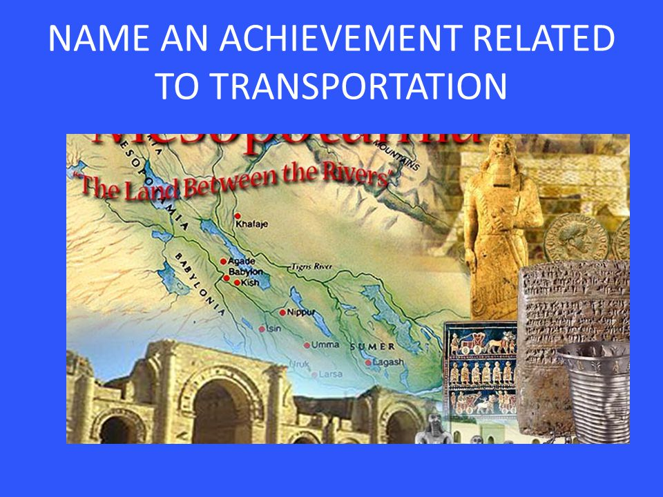 NAME AN ACHIEVEMENT RELATED TO TRANSPORTATION