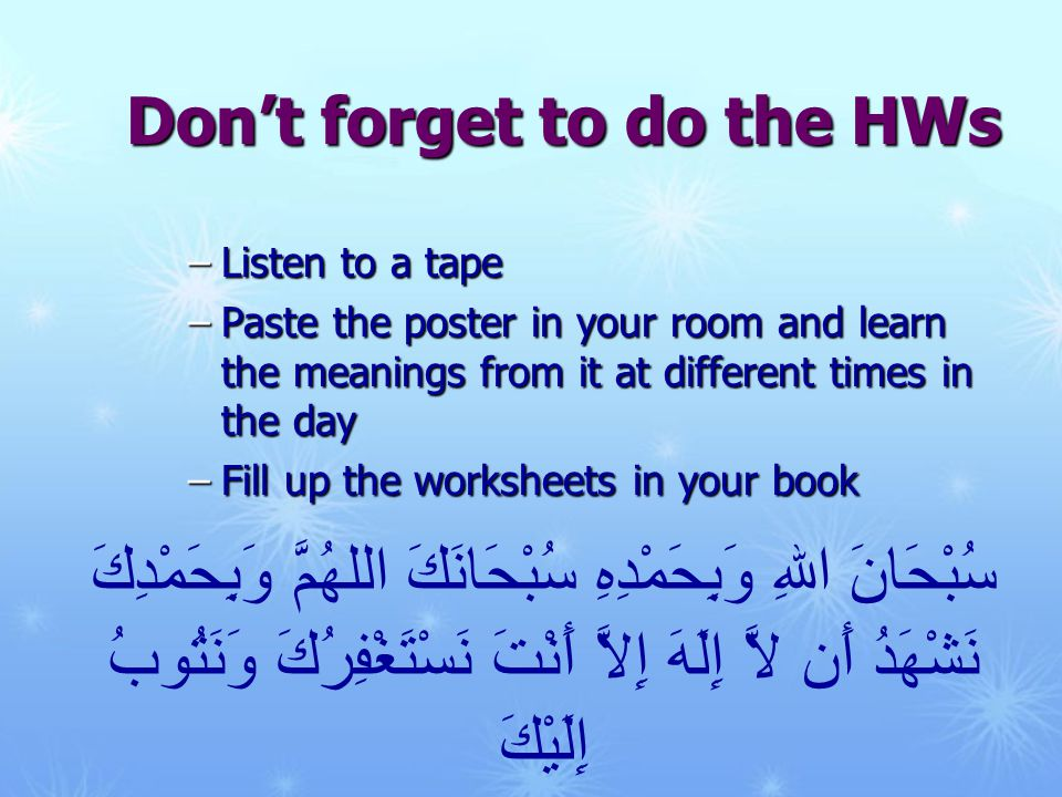 Don't forget to do the HWs –Listen to a tape –Paste the poster in your room and learn the meanings from it at different times in the day –Fill up the